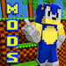 New SONIC Boom mod + skins for mcpe APK