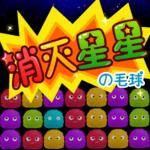 PopStar! – Free Star Crossed Games APK