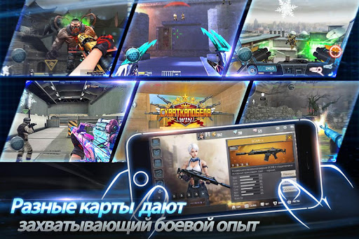 Thunder Assault FPS ss 1