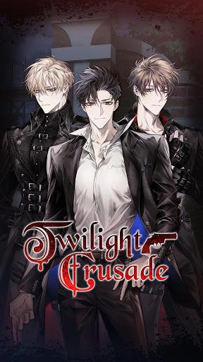 Twilight Crusade Romance Otome Game ss 1