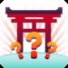 Code Triche Manga Quiz – FR  – Ressources GRATUITS ET ILLIMITÉS (ASTUCE)