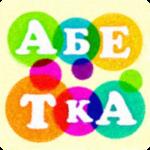 Code Triche Весела Українська Абетка – пазл для дітей  – Ressources GRATUITS ET ILLIMITÉS (ASTUCE)