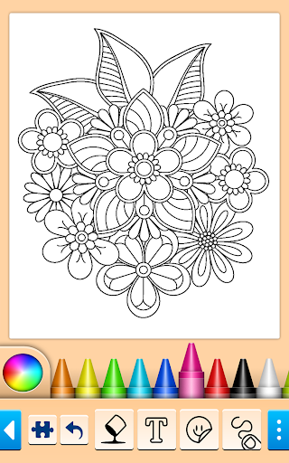 Coloriage ss 1