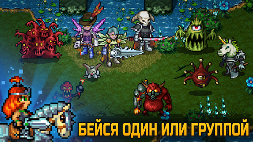 Dungeon Winners RPG2 ss 1