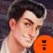 Code Triche Love & Diaries: Patrick – Histoire Interactive  – Ressources GRATUITS ET ILLIMITÉS (ASTUCE)