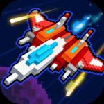 Code Triche Retro Space War: Jeux de tir Galaxy Space Attack  – Ressources GRATUITS ET ILLIMITÉS (ASTUCE)