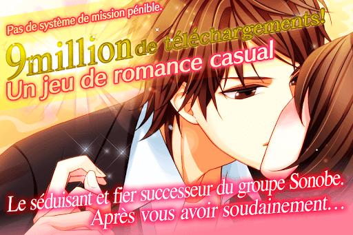 Dans le secret de mon coeur Otome games franais ss 1