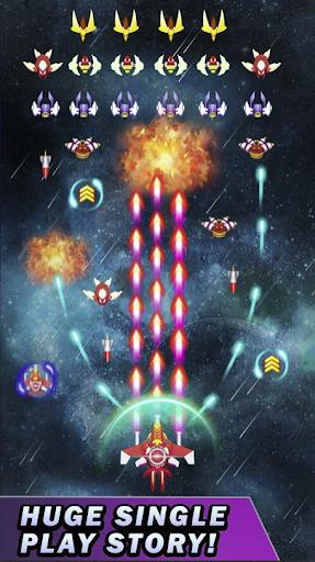 Galaxy Shooter Alien Attack ss 1