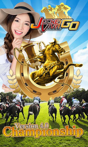Jockey Viva Go ss 1