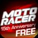 Code Triche Moto Racer 15th Anniversary  – Ressources GRATUITS ET ILLIMITÉS (ASTUCE)