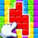 Code Triche POP Block Puzzle  – Ressources GRATUITS ET ILLIMITÉS (ASTUCE)