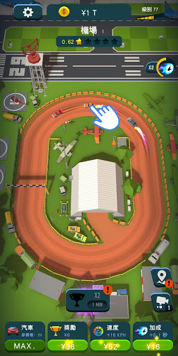 Idle Race Rider Car tycoon simulator ss 1