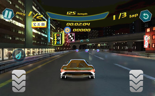 Nitro Overdrive Racing ss 1