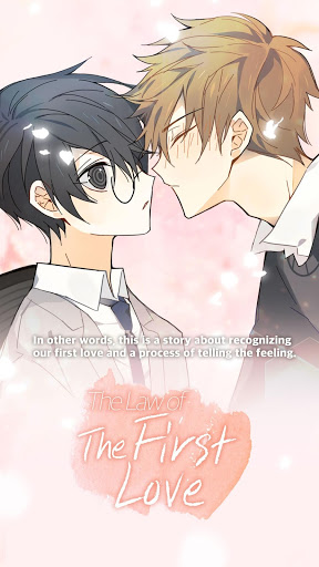 The Law of the First Love BLYaoi otome game ss 1