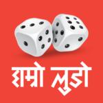 Code Triche Ludo Pro – Hamro Games  – Ressources GRATUITS ET ILLIMITÉS (ASTUCE)