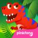 Code Triche PINKFONG Dino World  – Ressources GRATUITS ET ILLIMITÉS (ASTUCE)