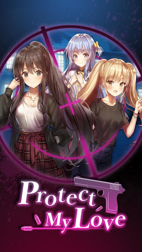 Protect my Love Moe Anime Girlfriend Dating Sim ss 1