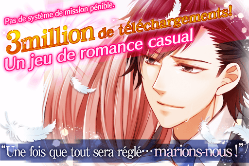Romance Illgale – Otome gamesjeux en franais ss 1