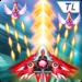 Code Triche Alien shooter! Chicken shooter : Galaxy attack  – Ressources GRATUITS ET ILLIMITÉS (ASTUCE)