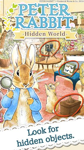 Peter Rabbit -Hidden World- ss 1